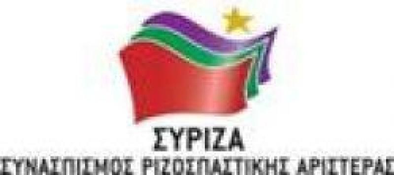 [Grécia: Carta de Syriza ao Presidente da Comissão Européia]
